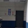 高雄市燃氣熱水器裝修人員職業工會